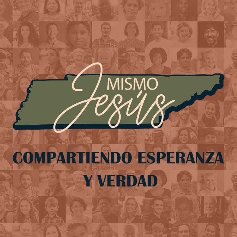 Mismo Jesus